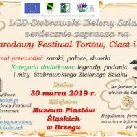 IV edycja Międzynarodowego Festiwalu Tortów, Ciast i Ciasteczek