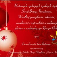 Wesołych Świąt Bożego Narodzenia!!!